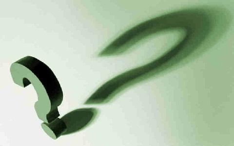 BÉT – Elemzők: bizonytalan a részvénypiac iránya