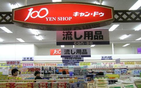 Elemzők szerint nem feltétlenül gyógyír Japánnak a gyenge jen